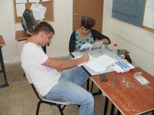 Student in the academic program